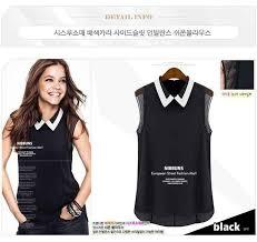 aliexpress com buy chiffon blouses fashion women polo neck