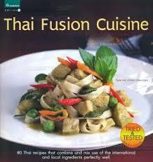 cuisine en g fusion cuisine eng