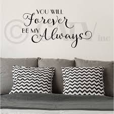 you will forever be my always customizable wall decal vinyl