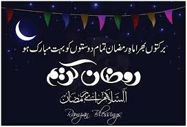 Eid Invitation Card Most Wonderful Ramadan Greeting Card Design Samples Emuroom