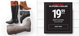 s garden boots size 11 shoes belk
