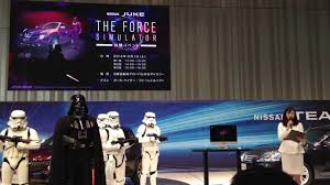 nissan japan headquarters darth vader invaded nissan headquarters in japan part 3 youtube