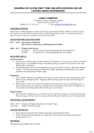 resume objective for part time job student jobs pleasing resume objective exles for a part time job cover