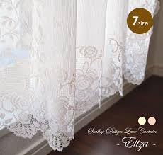 100 Length Curtains Curtain Despres Rakuten Global Market Made In Japan Three