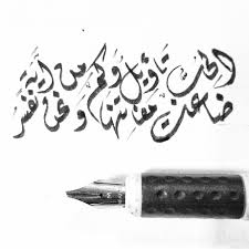 arabic calligraphy in dubai ahmad kadi art people gallery