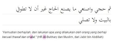 Wanita Datang Bulan Boleh Baca Quran Hukum Wanita Haid Membaca Al Quran