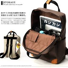 Backpack Storage by Cross Charm Rakuten Global Market Light Ship At The End Of
