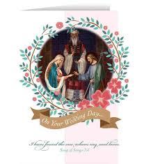 catholic christmas cards catholic greeting cards