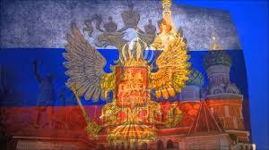 Russian Czar Flag российская империя Russian Imperial Double Headed Eagle Flag