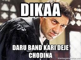 Bollywood Meme Generator - dikaa daru band kari deje chodina angry bollywood lawyer meme