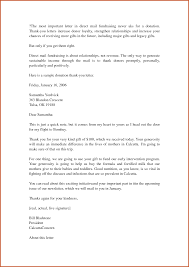 Sample Fundraising Letter Template by Thank You Letter For Gift Sop Example