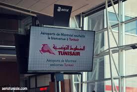 tunisair siege on a testé pour vous le vol tunisair tunis montréal
