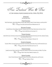 new zealand wine u0026 dine saturday april 30th at 7pm u2014 general