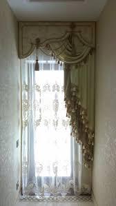 Unique Drapes And Curtains Unique Drapes Curtain Design Elaborate Window Treatments N
