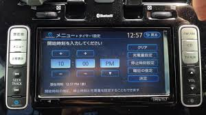 nissan leaf gen 3 how to set the charge timer nissan leaf japan import jdm gen 2