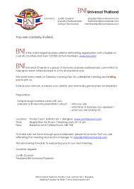 bni universal meeting invitation letter