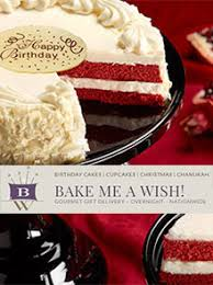wish catalog bake me a wish bakery catalog coupon code