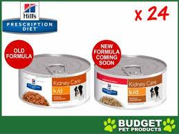 hills prescription diet canine k d chicken vegetable stew new