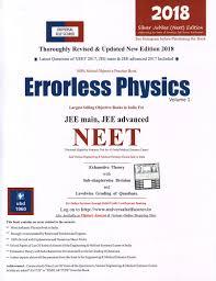 buy universal self scorer physics english set of 2 volumes