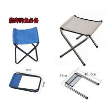 travel chairs images Wild outdoor folding chair portable fishing picnic chairs children jpg