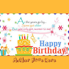 write name on beautiful birthday cakes for kids