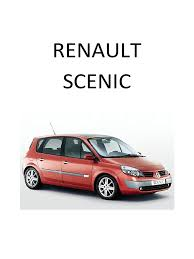 renault scenic 2003 2009 fuel injection transmission