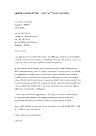 retail cover letter sample cover letter examples for retail assistant with no experience