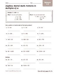 free worksheets pattern worksheets grade 7 free math