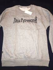 100 cotton gosha rubchinskiy sweats u0026 hoodies for men ebay