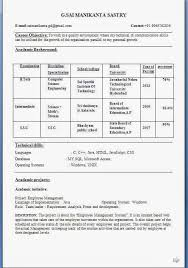 bank teller resume sample beautiful excellent professional