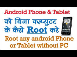 how to root an android tablet 100 how to root almost any android tablet lollipop