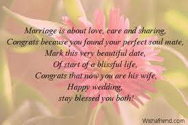wedding messages to marriage is about care and wedding message