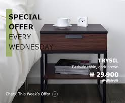 When Is The Best Time To Buy Bedroom Furniture by Ikea Korea Ikea