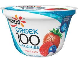yoplait light yogurt ingredients yoplait unveils two ways to enjoy yogurt with a weight watchers