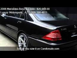 mercedes s500 amg for sale 2006 mercedes s class s500 for sale in az 85