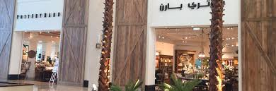 Pottery Barn Locations Ma Stores Pottery Barn U2013 Middle East