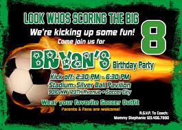 football birthday party invitations free invitations ideas