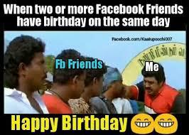 Friends Memes Facebook - tamil memes tamilmemesofficial instagram photos and videos