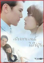 download film thailand komedi romantis 2015 judul film romantis thailand terbaru manjadikuru film songs download