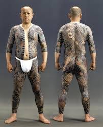 yakuza tattoo price http galeri uludagsozluk com 76 serdar orta c3 a7 c4 b1n yakuza