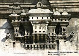 A History Of Ottoman Architecture Historic Ottoman Architecture Adorned With Elaborate Birdhouse Designs