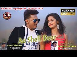 download mp3 free new song kpop 2017 ae sheli dear mp3 free songs download india music world