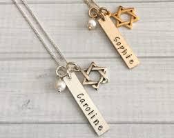 bar mitzvah gifts bat mitzvah gift etsy