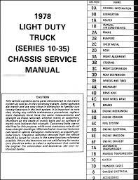 1978 chevrolet pickup blazer van u0026 suburban repair shop manual