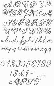 6 best images of fancy script cursive letters fancy cursive