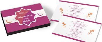 nikkah invitation islamic wedding invitation chococraft