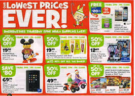 ipod touch black friday toys r us friday ad 2012 ftm