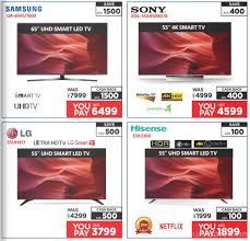 lexus uae promotions emax smart tv exclusive offers discountsales ae discount sales