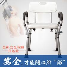 usd 44 84 yc5208 new bath chairs for the elderly pregnant women