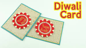 diwali greeting cards how to make diwali cards step by step